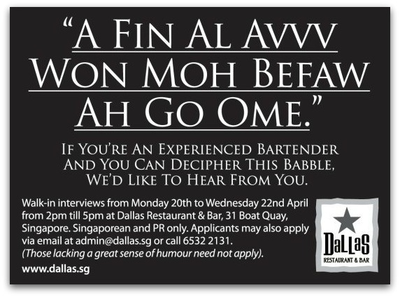 Hiring ad for bartender
